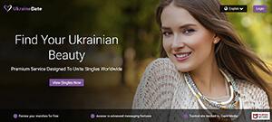 best-ukrainian-dating-sites-ukraine-date